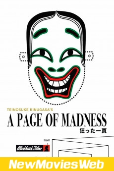 A Page of Madness-Poster new scary movies