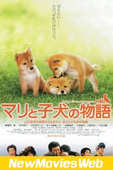 A Tale of Mari and Three Puppies-Poster new movies