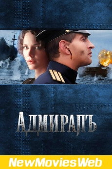Admiral-Poster new hollywood movies 2021