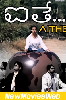Aithe-Poster new action movies