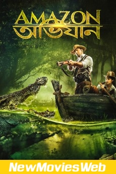 Amazon Obhijaan-Poster new release movies