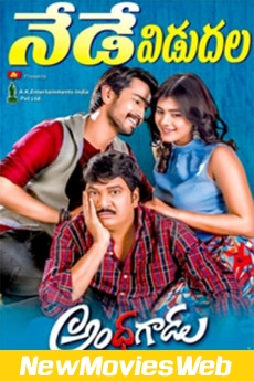 Andhhagadu-Poster new movies out
