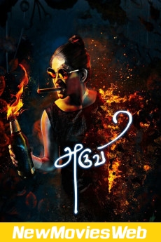 Aruvi-Poster new movies on dvd