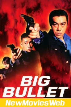 Big Bullet-Poster new horror movies