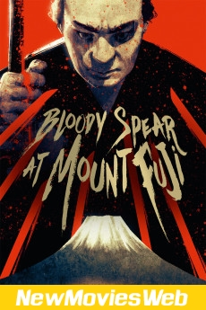 Bloody Spear at Mount Fuji-Poster new horror movies