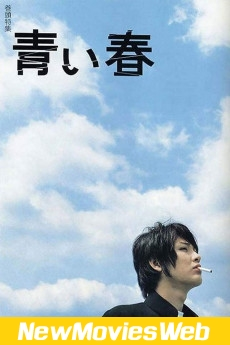 Blue Spring-Poster new movies to rent