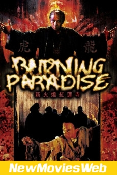 Burning Paradise-Poster new movies to rent
