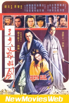 Death Duel-Poster new release movies