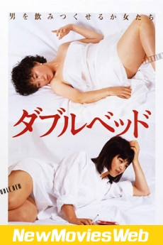 Double Bed-Poster free new movies online