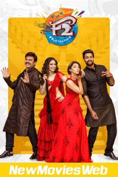 F2 Fun and Frustration-Poster new movies 2021
