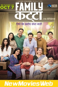Family Katta-Poster new release movies 2021