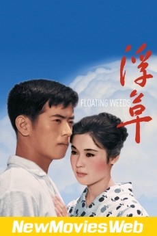 Floating Weeds-Poster new english movies