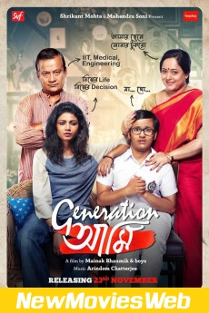 Generation Aami-Poster new movies online