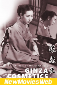 Ginza Cosmetics-Poster new scary movies
