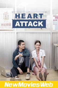 Heart Attack-Poster new hollywood movies 2021