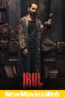 Irul-Poster new movies online