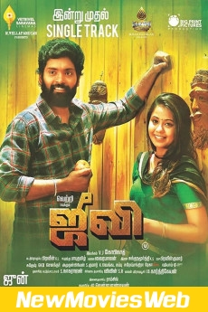 Jiivi-Poster new movies out