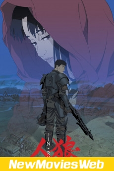 Jin-Roh The Wolf Brigade-Poster new scary movies