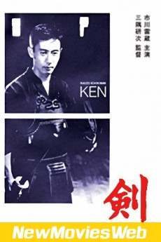 Ken-Poster new comedy movies