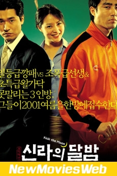 Kick the Moon-Poster new comedy movies