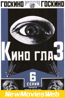 Kino Eye-Poster new movies coming out
