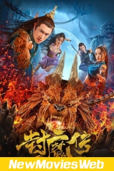 Legend of the Demon Seal-Poster new movies to watch
