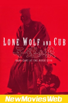 Lone Wolf and Cub Baby Cart at the River Styx-Poster new release movies