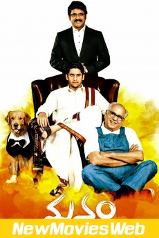 Manam-Poster new movies to stream
