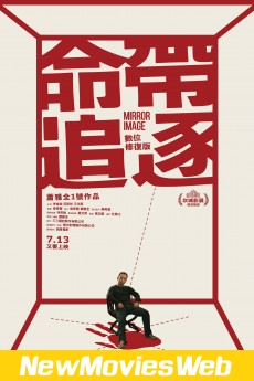 Mirror Image-Poster new movies on dvd