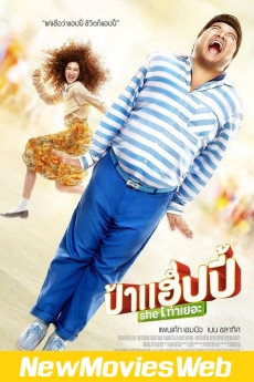 Miss Happy-Poster new movies in theaters