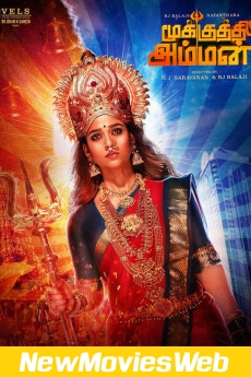 Mookuthi Amman-Poster new movies on dvd