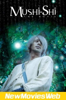 Mushi-Shi The Movie-Poster new animated movies