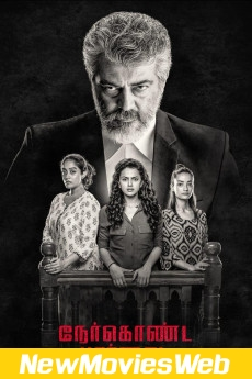 Nerkonda Paarvai-Poster new hollywood movies