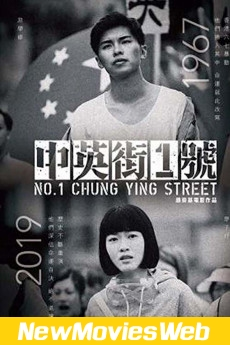 No. 1 Chung Ying Street-Poster new comedy movies