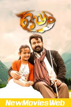 Oppam-Poster new movies online