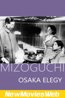 Osaka Elegy-Poster new movies coming out