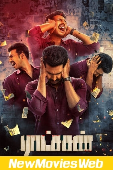 Raatchasan-Poster new movies in theaters