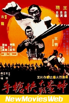 Return of the Chinese Boxer-Poster new release movies 2021
