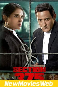 Section 375-Poster new movies