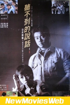 Silent Love-Poster new action movies
