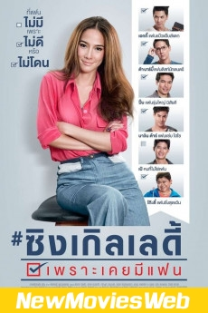 Single Lady-Poster new movies out