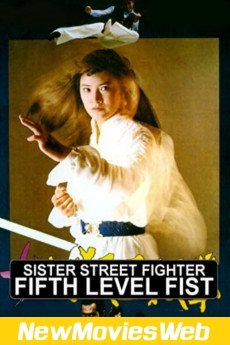 Sister Street Fighter Fifth Level Fist-Poster new movies coming out