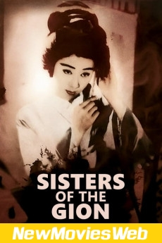 Sisters of the Gion-Poster new horror movies
