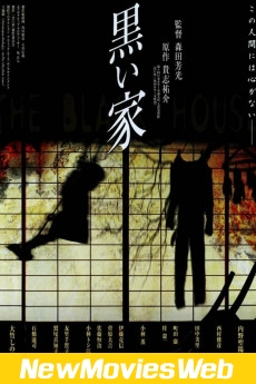 The Black House-Poster new horror movies