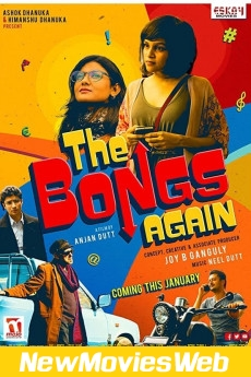 The Bongs Again-Poster new release movies