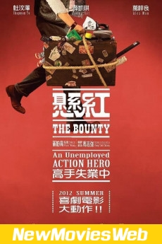 The Bounty-Poster new movies on dvd