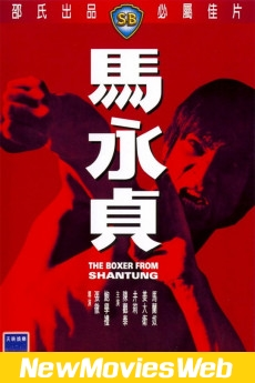 The Boxer from Shantung-Poster best new movies
