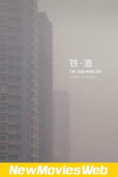 The Iron Ministry-Poster new movies on netflix
