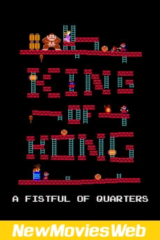The King of Kong A Fistful of Quarters-Poster new movies on demand