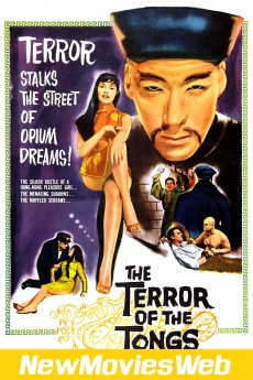 The Terror of the Tongs-Poster new animated movies